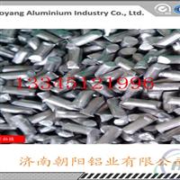 直径15毫米脱氧铝杆价格表