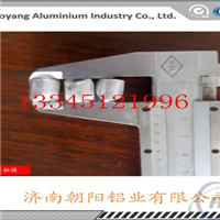 直径13mm毫米脱氧铝杆不含税价格