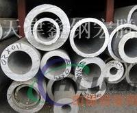 随州铝管t6阳极氧化铝管