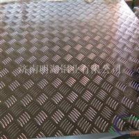 山东花纹铝板,优质防滑花纹铝板