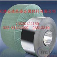 5083H111铝板,漯河尺度6082T651铝板