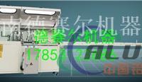 数控重型全自动500角码机多少钱