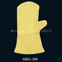 <em>鋁型材</em>行業專用手套(500600℃)