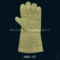 铝型材行业专用手套(500600℃)