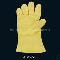 ABY5T<em>鋁型材</em>行業專用手套(500600℃)