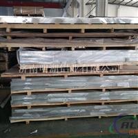 6061铝合金板价格合理 现货供应