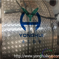 永汇铝业供应五条筋防滑花纹铝板