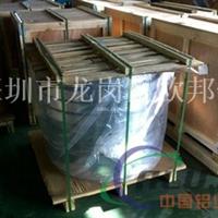 5A12铝合金 5A12铝卷 5A12铝卷料