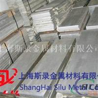 2036铝板  2036铝板硬度