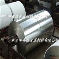 可分条3004O态工业冲压铝带 2A12氧化铝线