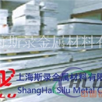 2224铝板  2224铝板性能