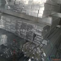 散热专用6063超平铝排 环保5056研磨棒
