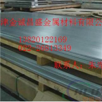 5083H111铝板,银川标准6082T651铝板