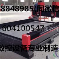 云南1825立体石材雕刻机(双头的)制造厂家