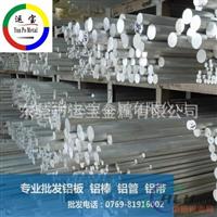 国产5056铝棒 5056氧化铝棒