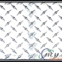 花纹板销售  花纹铝板供应商