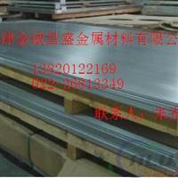 5083H111铝板,庆阳尺度6082T651铝板