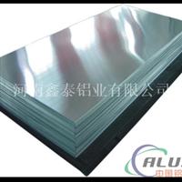 50525754铝板供应