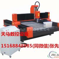 TM1325墓碑雕刻机生产制造厂家较新报价