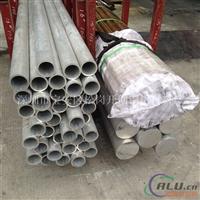 易车厚壁铝合金管 精拉6061大直径铝合金管
