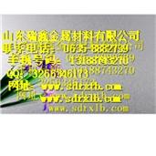 防锈5083H112合金铝板