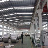 上海5052H32全硬铝卷带 5052O态全软铝板