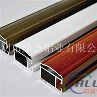 鼎杰铝业产业链齐全 设备精良 高科技铝材