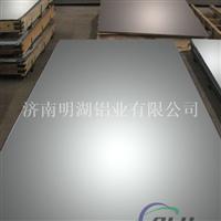3系铝合金板 防锈铝板的合金含量有哪些?