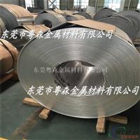 重庆6061H16热轧铝带 工业超厚2024铝排