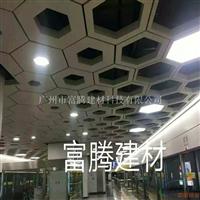专业设计定制铝型材铝单板