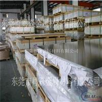 船舶专用7075高强度铝板 2011T4河南铝线