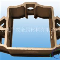 铝挤出加工宽大铝合金框
