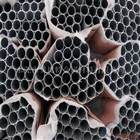 生产加工7075T651合金铝管、5056无缝铝管