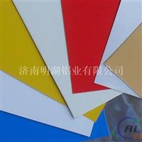 彩涂铝板哪家质量比较好?