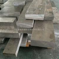东莞现货供应5052电工铝排 环保铝排