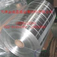 北京5083.5052铝板,标准6061T651铝板