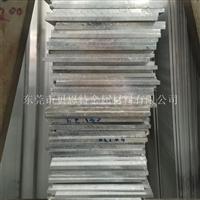 铝材厂家批发环保6061导电铝排 电工铝排