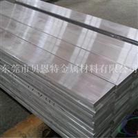 订制加工环保1060国标铝排 冷库铝排价格