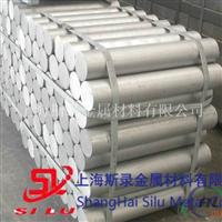3003铝棒  3003铝棒用途