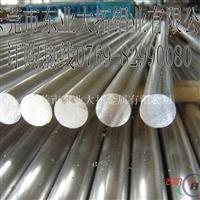 进口LF2铝棒硬度 LF2铝棒耐磨度