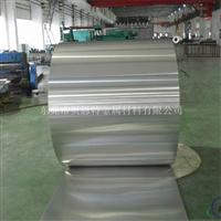 厂家批发1050分切铝带  1100导电铝带