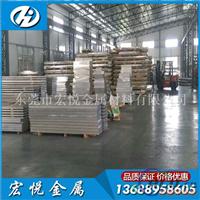 5A12防锈铝板价格中等强度5A12铝棒耐腐蚀