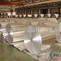 厂家订制加工6061超薄铝带 1100防腐铝带