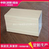 铝方管 10058铝管材 木纹铝方通