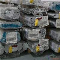 粤森供应:工业5A12精抽铝棒 6061T6铝排