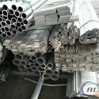 供應6063飛機油箱鋁板指導價 6063槽鋁切割