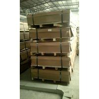 生产销售5052H32薄板0.812202440现货