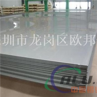 A5056铝合金 5056铝板 5056铝材