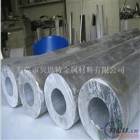 生产订制进口7075T6高纯铝管、2011氧化铝管