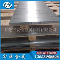 优质铝合金高等02防锈铝 高等02变形铝 高等02铝板